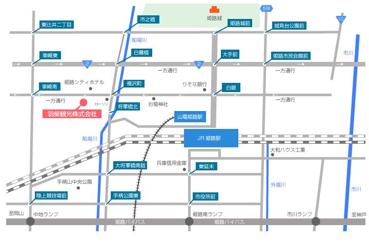 羽柴観光株式会社 地図